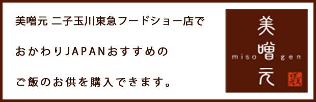 bnr-20160518