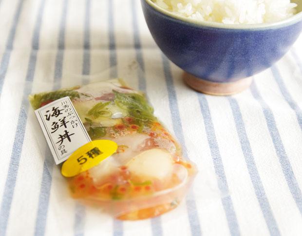 川秀のぶっかけ 海鮮丼の具