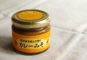 【老舗味噌屋さんの新しいおかず味噌】信州酢屋亀さんの「カレーみそ」