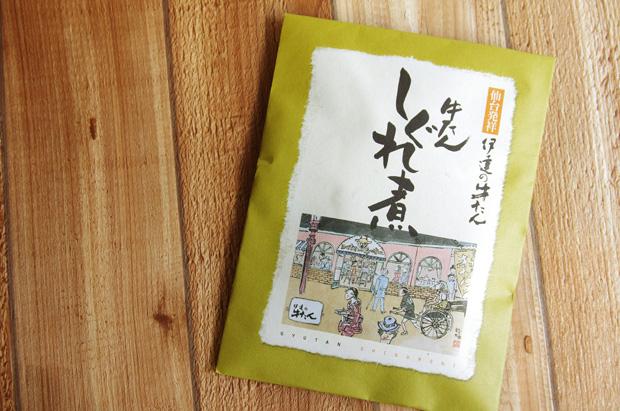 牛タンしぐれ煮-1
