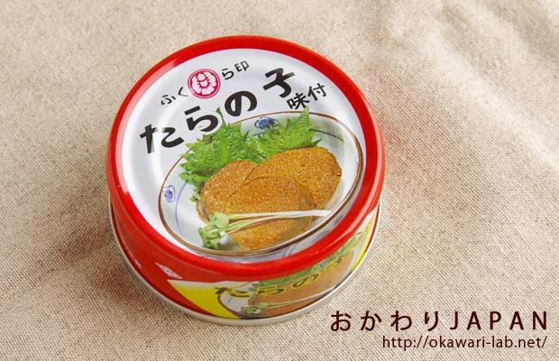 金沢たらのこ-1