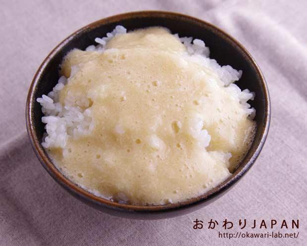 自然薯王国山芋とろろ-5