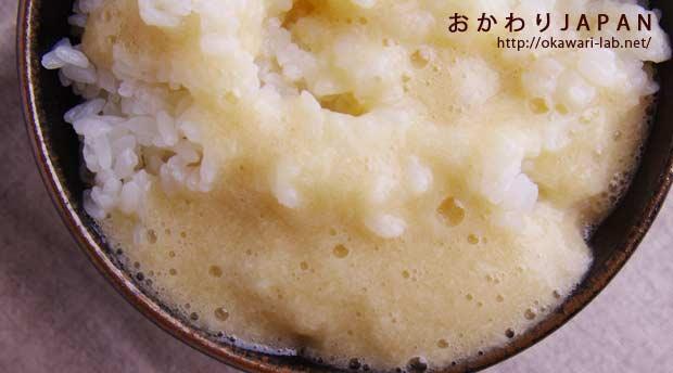 自然薯王国山芋とろろ-7