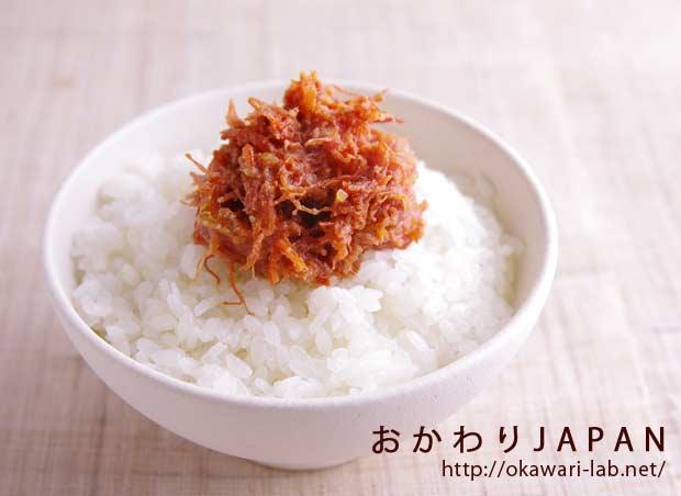 ご飯にめちゃいけるコンビーフ-6