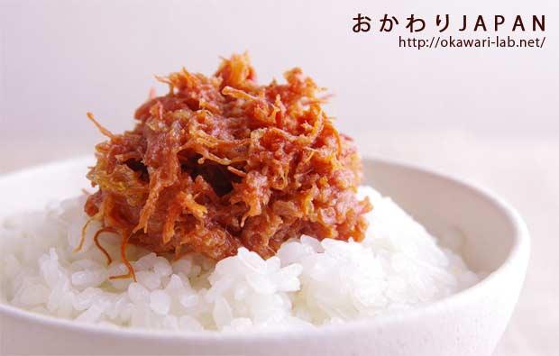 ご飯にめちゃいけるコンビーフ-7