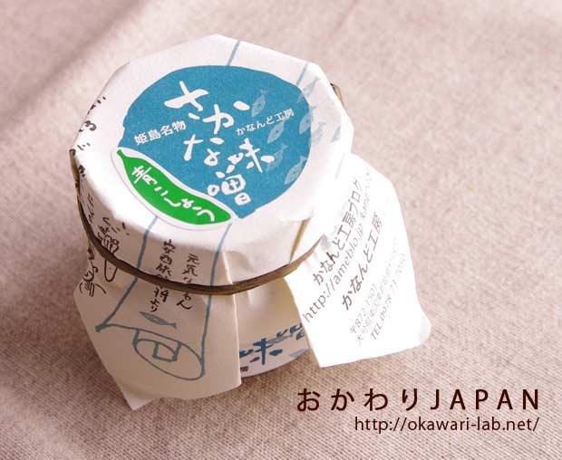 大分さかな味噌-2