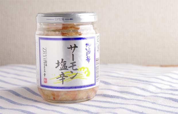 サーモン塩辛-10