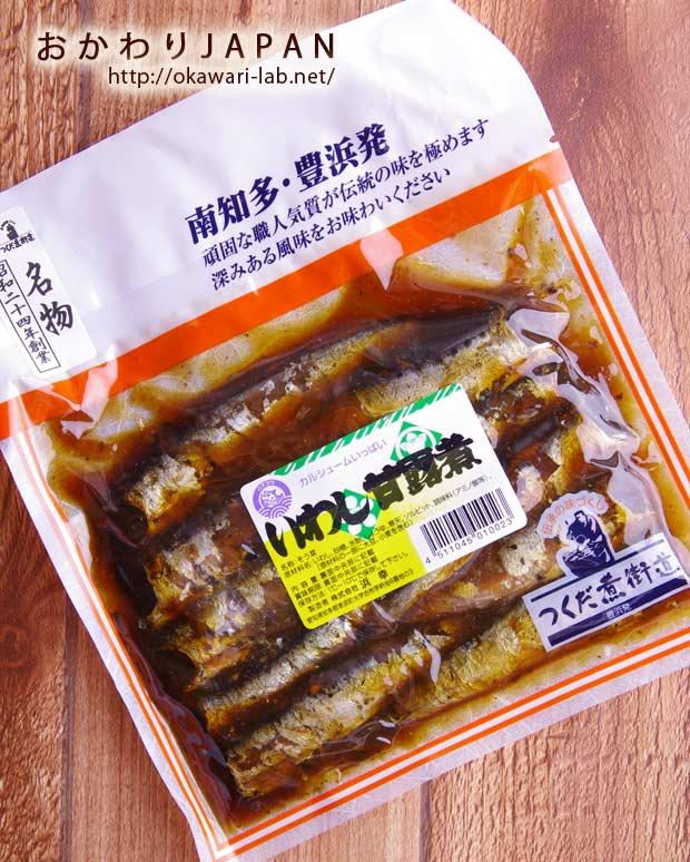 いわし甘露煮-2