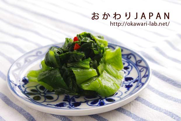 高菜昆布入り-4