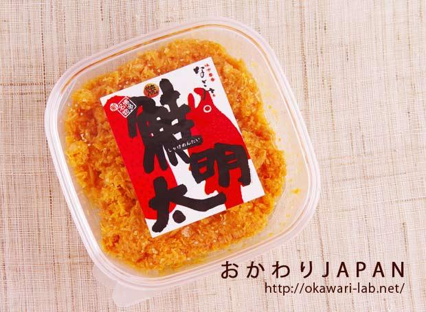 なごみ鮭明太-1