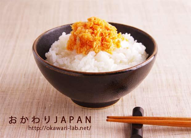 なごみ鮭明太-4