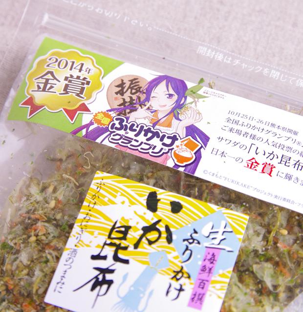 澤田食品いか昆布-4