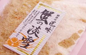 【ANA国際線ファーストクラスでも提供された】福井県 開花亭の「蟹の淡雪」