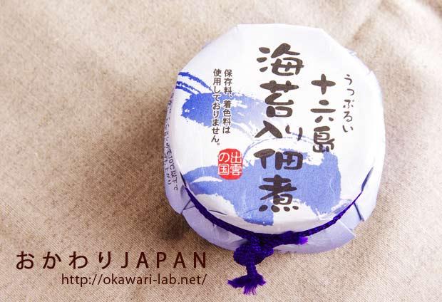 十六(うっぷるい)島海苔-2