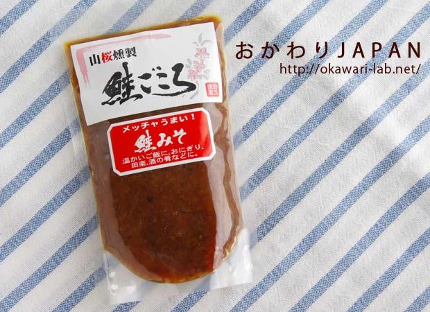 鮭味噌-1