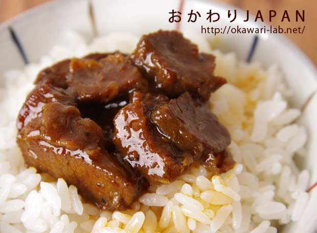 仙台ラー油-5