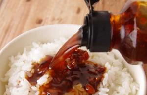 「のせる」じゃなく「かける」ご飯のお供 栃木県『大人がおねだり たれごはん』