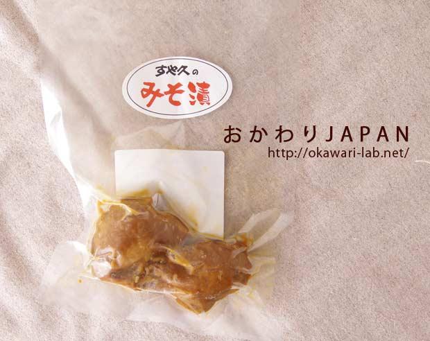 味噌漬け生姜-1