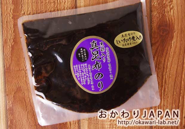 黒酢入り真昆布のり-2