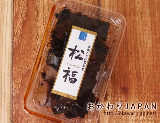 山椒入り松茸昆布松福-2