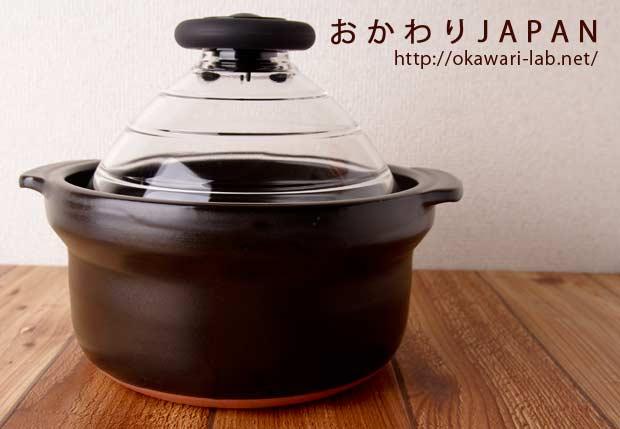 ハリオの土鍋-3