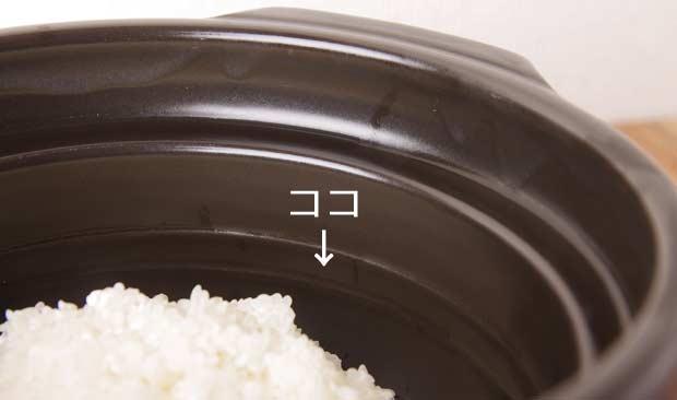 ハリオの土鍋-6
