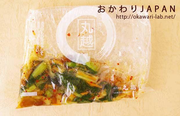 野沢菜なめこ-2