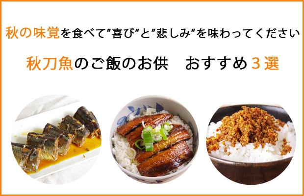 akisanma-02