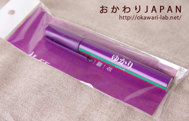 IMGP1044-1