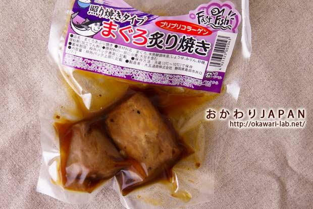 マグロ炙り焼き照り焼きタイプ-3