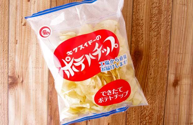 菊水堂ポテトチップ-0