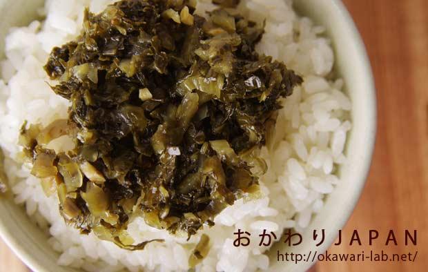 ザーサイ菜油炒め-5