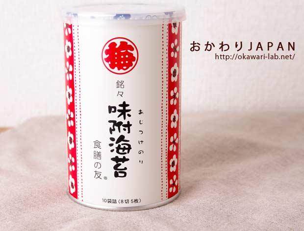 山本海苔店-1