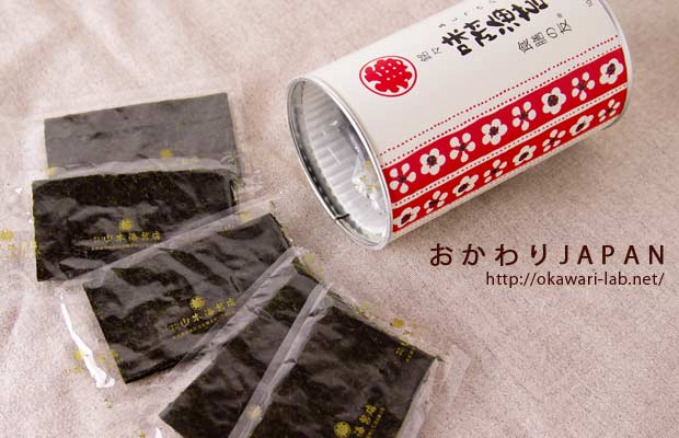 山本海苔店-3