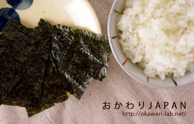 山本海苔店-4