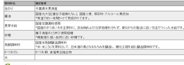 IMGP1632-8