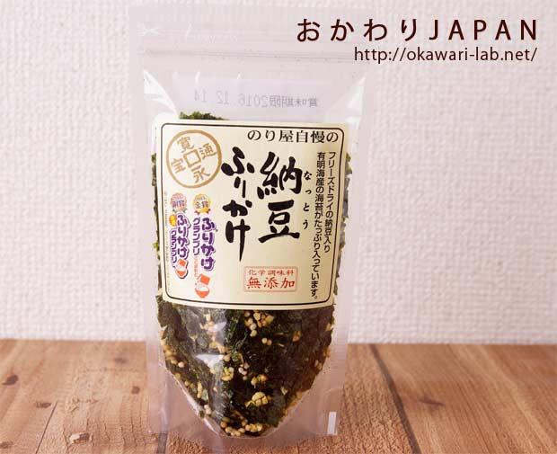 納豆ふりかけ-3