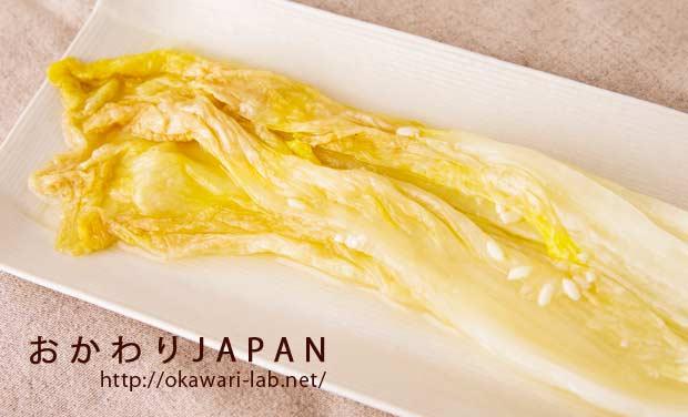 白菜こうじ漬け-1