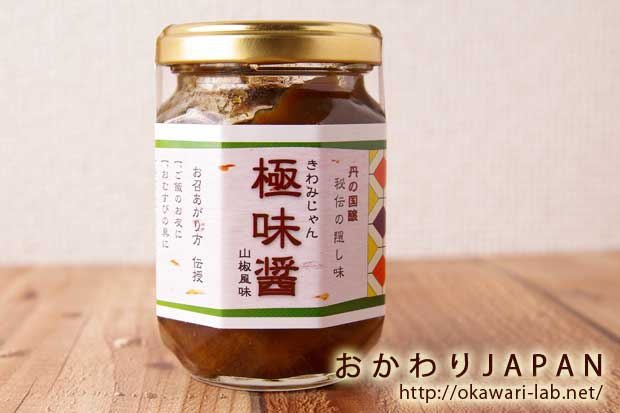 竹岡醤油極味醤-1