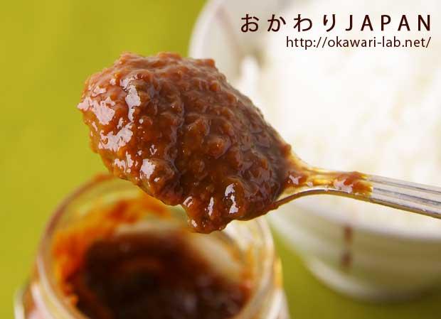 竹岡醤油極味醤-3