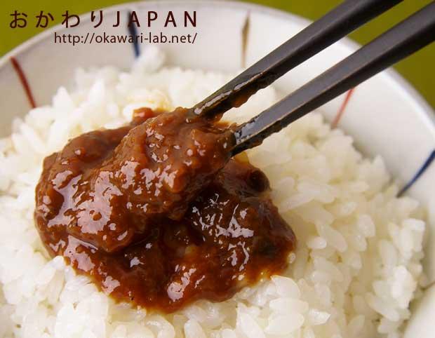 竹岡醤油極味醤-5
