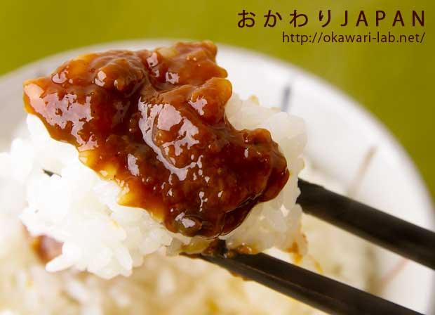 竹岡醤油極味醤-6