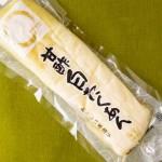 甘酢たくあん-0