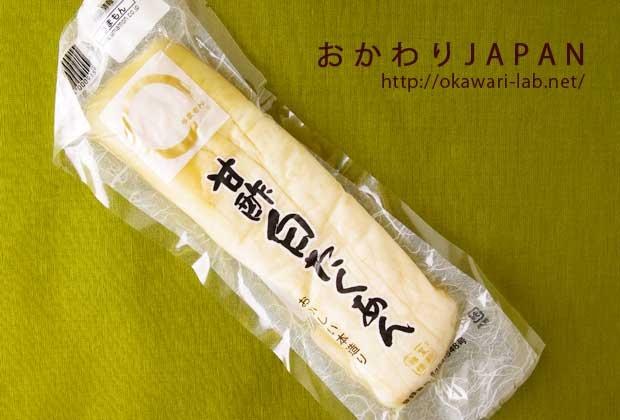 甘酢たくあん-1
