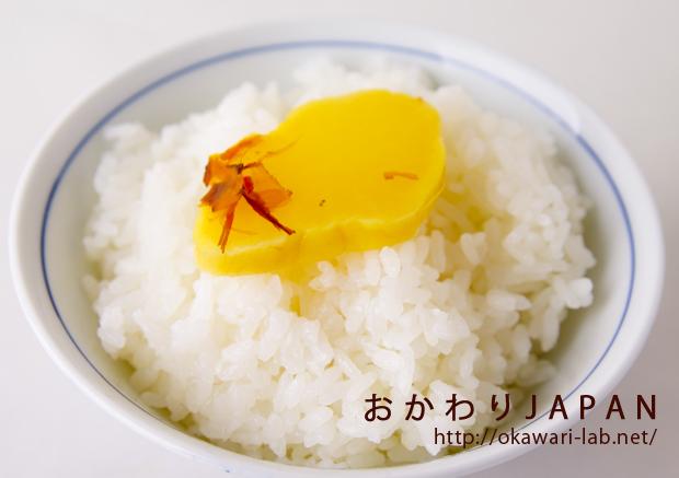 かつお沢庵-5