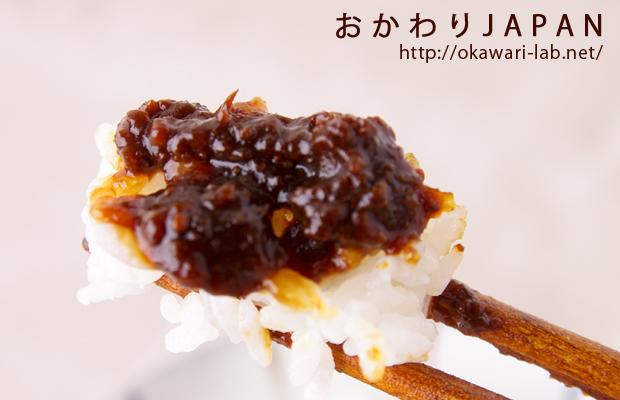 もりせん肉味噌-6