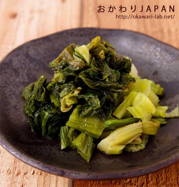 芭蕉菜漬け-4
