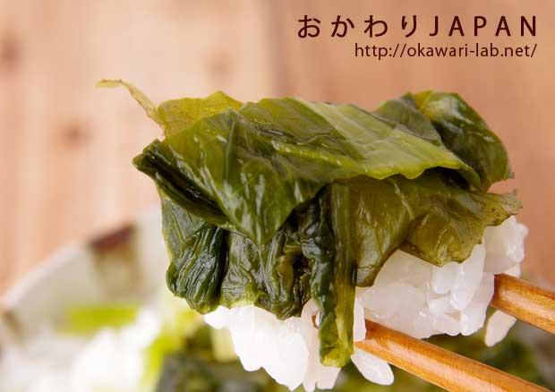 芭蕉菜漬け-5