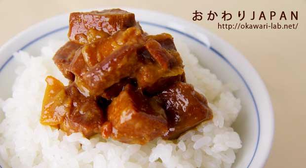 マグロの味噌煮込み-5