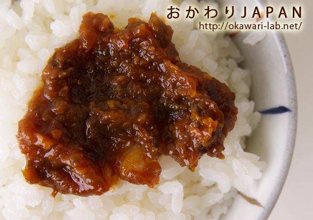 ぜんの辛んま青唐辛子-5